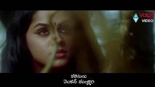 Ravi Varma Movie Teaser