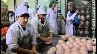Из чего в Житомире делают колбасу