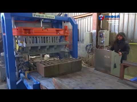 Вибропрессующий комплекс Рифей-Буран-750-СДА