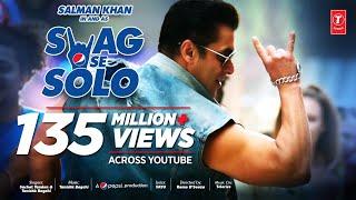 SWAG SE SOLO Song: Salman Khan