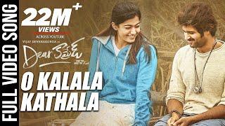 O Kalala Kathala Video Song - Dear Comrade Telugu  Vijay Deverakonda  Rashmika  Bharat Kamma