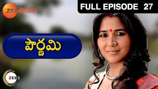 Pournami Episode on 28-08-2012 (Aug-28) Zee Telugu TV