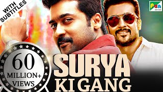Surya Ki Gang  Thaanaa Serndha Koottam  New Tamil Hindi Dubbed Full Movie  Suriya, Keerthy Suresh
