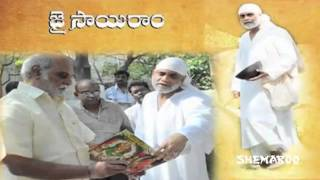 Shirdi Sai Movie First Look