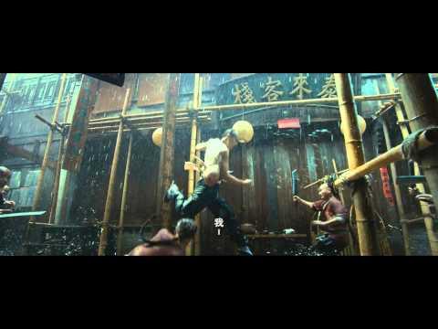 Hoàng Phi Hồng: Bí Ẩn Một Huyền Thoại - Rise of the Legend