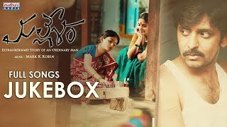 Mallesham Full Songs Jukebox