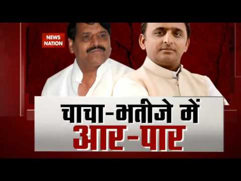 UP CM Akhilesh Yadav and uncle Shivpal Yadav's clash