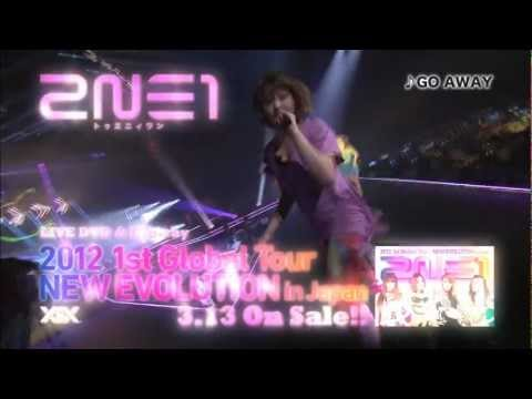 2NE1 1st Global Tour – NEW EVOLUTION in Japan LIVE DVD TRAILER