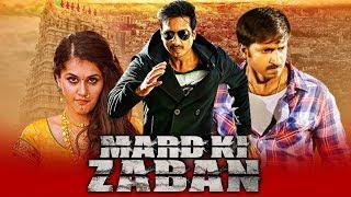 Mard Ki Zaban (Mogudu) Full Hindi Dubbed Movie  Gopichand, Taapsee Pannu, Shraddha Das