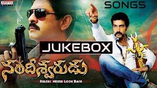 Nandeeswarudu Telugu Movie Songs Jukebox