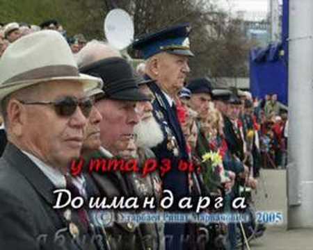 Шайморатов генерал