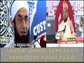 Tareek Jameel Sahaba ko KAFIR KEHNE WALA KAFIR NAHI Exposed by Farook Khan Razvi