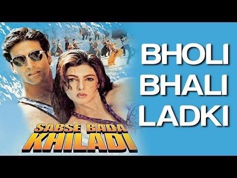 Akshay Kumar's Magical Bholi Bhali Ladki (Sabse Bada Khiladi)