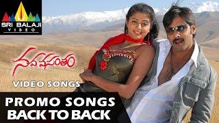 Nava Vasantham Back to Back Promo Songs