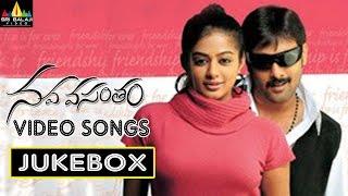 Nava Vasantham Video Songs Back to Back