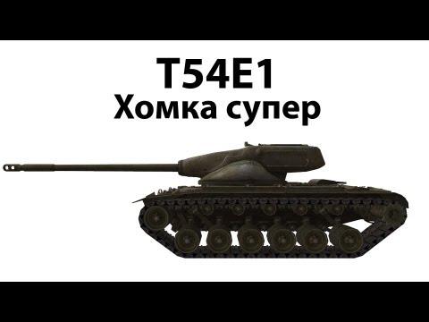 ���� �� �54�1