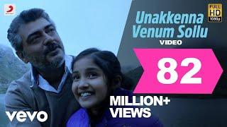 Yennai Arindhaal - Unakkenna Venum Sollu Video  Ajith Harris Jayaraj