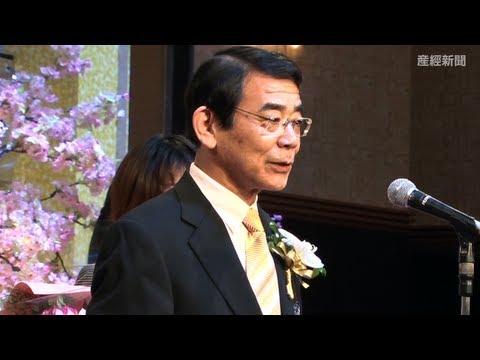 第27回「正論大賞」贈呈式 渡辺利夫氏「日本の指針 訴え続ける」