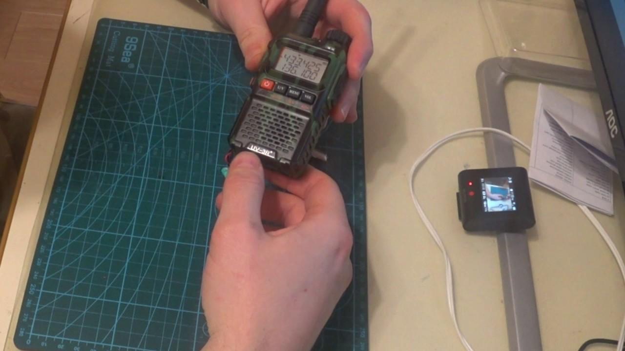 Поисковый радио маячок своими руками 53