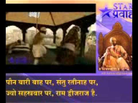 Raja Shivchhatrapati Title Song With Lyrics.