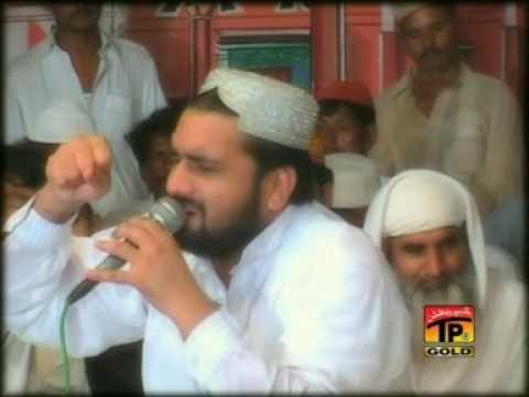 Urdu Naat(Barsaat Madineh Mian)Qari Shahid Mahmood.By  Naat E Habib
