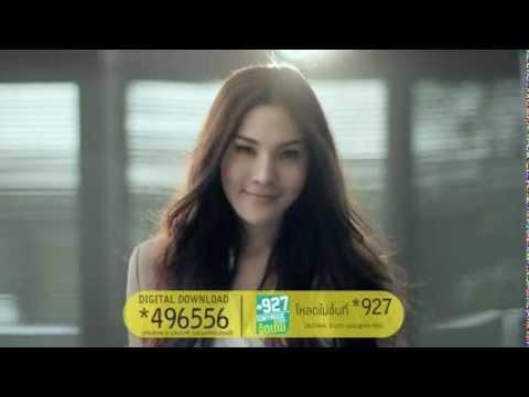 เบลล์ นันทิตา - Paradise (Official Music Video)