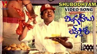 Subhodayam - Lingababu Love Story