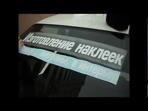 Лобовое стекло на шевроле авео т300 цена