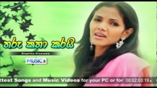 Shashika Nisansala - Tharu Katha Karayi