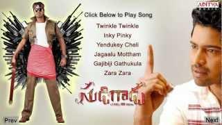 Sudigadu Movie Songs - Jukebox