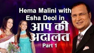 Hema Malini In Aap Ki Adalat (Part 1) view on youtube.com tube online.