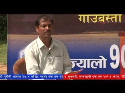 Golden Future Nuwakot Bageshwori 2nd Episode