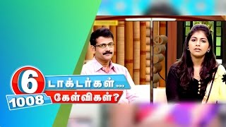 6 Doctors 1008 Questions 25-05-2015 PuthuYugamtv Show | Watch PuthuYugam Tv 6 Doctors 1008 Questions Show May 25, 2015