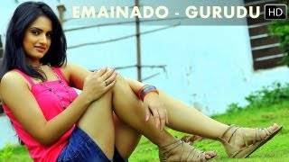 Manase Video Song - Gurudu