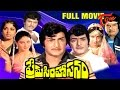 Prema Simhasanam - Full Length Movie on Youtube - NTR ..
