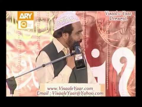 Urdu Hamd( Sabih Ke Dil Main)Yousuf Memon In Kuwait.By  Naat E Habib