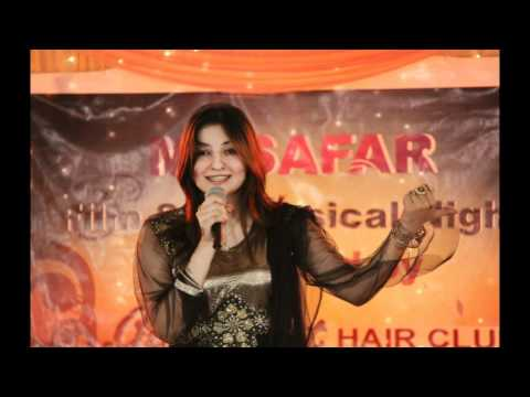 gul panra song High Definition