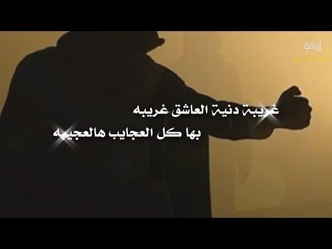 شيلة رحلة العشاق كلمات شاعرة الهيلا عبير العتيبي اداء المنشد عذب الطواريق