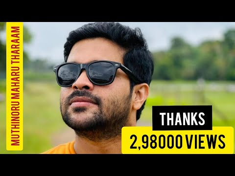SHAFI KOLLAM NEW HIT  SONG 2012 ...MUTHINORU MAHARU THARAAM
