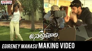 Egireney Manasu Making Video || @Nartanasala