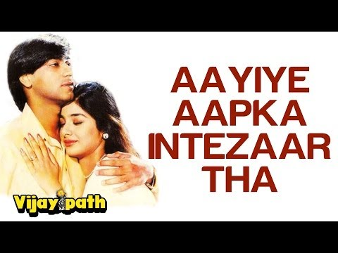 Aayeeye Aapka Intezar Tha - Vijaypath - Tabu and Ajay Devgn