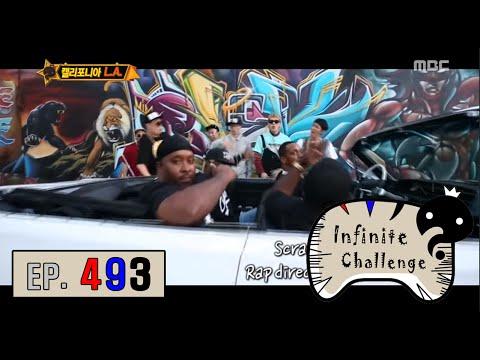 Hit Da Hit (Feat. Infinite Challenge Star)