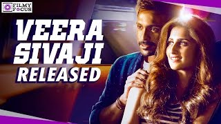 Veera Sivaji Official Trailer Released || Vikram Prabhu, Shamlee Kollywood News 31-08-2016 online Veera Sivaji Official Trailer Released || Vikram Prabhu, Shamlee Red Pix TV Kollywood News