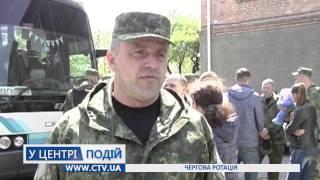 Ротация: в зону АТО отправились милиционеры из Житомира