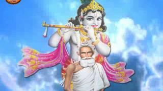 loknath baba wallpaper free download