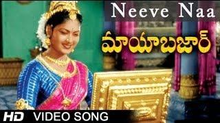 Neeve Naa Video Song - Mayabazar