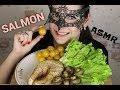 АСМР Стейк из ЛОСОСЯ/ASMR Mukbang SALMON Steak EATING SOUNDS
