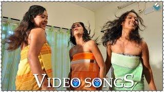 Pranamokkate Swasa Okkate Video Song - Cool Boys Hot Girls