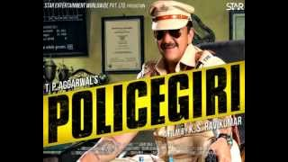 Policegiri In Motion