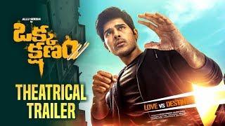 Okka Kshanam Trailer